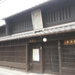 松壽堂 日本最古格の墨匠