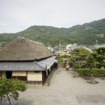 つるぎ町 旧永井家庄屋屋敷