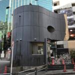 渋谷警察署宇田川交番/鈴木エドワード