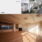 ビフォーアフター 給食室→小ホール