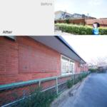 ビフォーアフター 建物東外壁改修