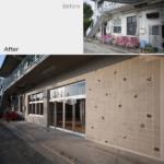 ビフォーアフター 建物南外壁改修