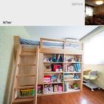 2段目:お姉ちゃんの部屋