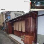 京町家の改装