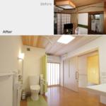ビフォーアフター 和室→トイレ