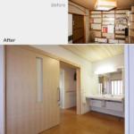 ビフォーアフター 和室→洗面
