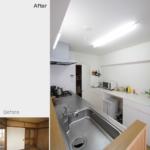 ビフォーアフター 和室→キッチン